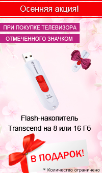 � ������� USB Flash �� 8 ��� 16 ��